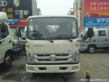 仅售7.58万元襄阳康瑞H1载货车促销中