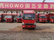 新车促销漯河悍将载货车现售6.98万元
