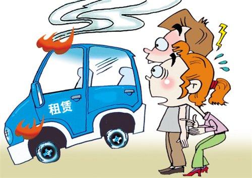 """小二租车琼海""""一车难求"""" 投放大量新车缓解火爆局面"""