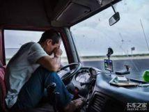 感动朋友圈十大照片,只有卡车人才会懂