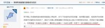 卡友被盗自卸车已找回!感谢中国好警察