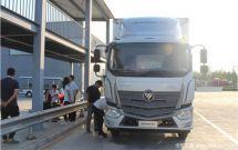 冲刺销量上海欧马可S5载货车13.6万元