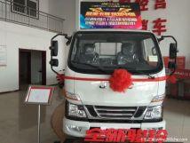 新车优惠沧州骏铃V3载货车仅售8万元