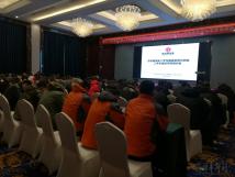 东风商用车二手车鉴定评估业务培训在梁山召开