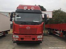 分期零利率镇江解放J6L载货车仅15.6万