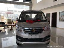 直降0.2万东莞长安新豹1.5汽车版促销