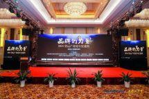 2018货运产业链年度盛典在京举行