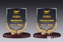 中国客车行业盛会,康明斯力擒双奖