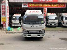 冲刺销量遵义骏铃V5载货车仅售9.28万