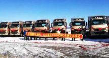 第二批30辆HOWO-T7H牵引车交付吉林物流公司