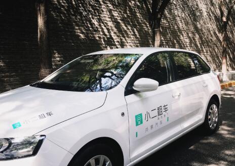 """小二租车推""""新春特惠"""" 春节期间5日仅500元"""