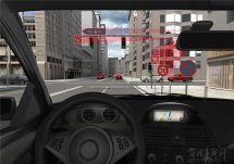 海拉推出摄像头驾驶辅助系统的全新业务模式