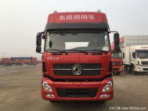 仅售30.8万元连云港天龙牵引车促销中