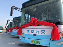 南京3年新建2万充电桩公交全变电动