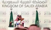沙特国家轮胎公司将建造65亿元新工厂