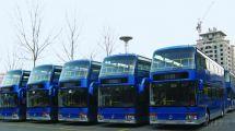 未来公交创新研发中心揭牌