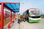 湖北阳新:70辆新能源城市公交车投入使用