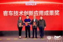 抢先一步扬州奥特瑞智能产品荣获技术创新应用成果奖