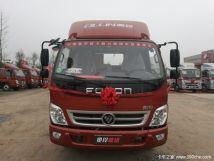 直降0.5万元永州奥铃捷运载货车促销中