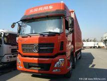 仅售25.1万上海东风天龙载货车促销中
