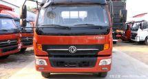 仅售12.38万上海凯普特K7载货车促销中