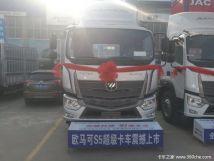 新车促销石家庄欧马可S5载货车售16万
