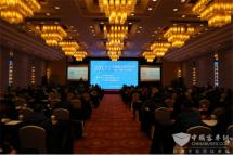 聚焦绿色、安全、技术创新|2017中国客车学术年会在常州召开