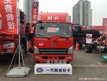 新车到店重庆虎VH载货底盘仅售9.28万
