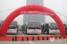 宇通再向东航交付19辆机场摆渡车,强强合作又进一步!