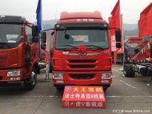 直降0.5万重庆麟VH载货车底盘促销中