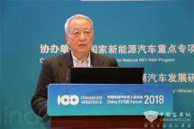 百人会|王秉刚:客观评估新能源汽车对治理空气污染的积极作用