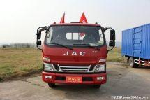 冲刺销量海口骏铃V6载货车仅售9.99万