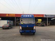 年底促销广州统帅载货车直降1.0万元
