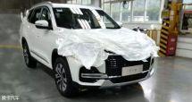 奇瑞全新中型SUVT18实车图上半年上市