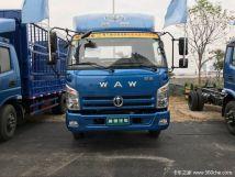 年底促销南昌奥驰A系载货车直降0.4万