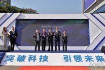 欧马可DPF车型发布暨深圳福力开业典礼