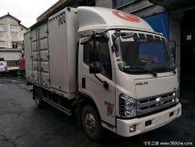 冲刺销量苏州康瑞H载货车仅售7.88万元