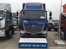 让利促销徐州欧马可S5载货车售16.9万