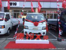 冲刺销量苏州康铃X5载货车仅售5.1万元