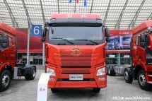 让利促销茂名解放JH6载货车现售33.5万