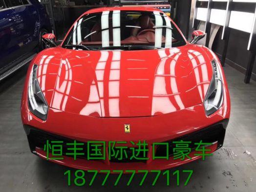 帶你走進中國小迪拜,恒豐國際進口豪車歡迎您!