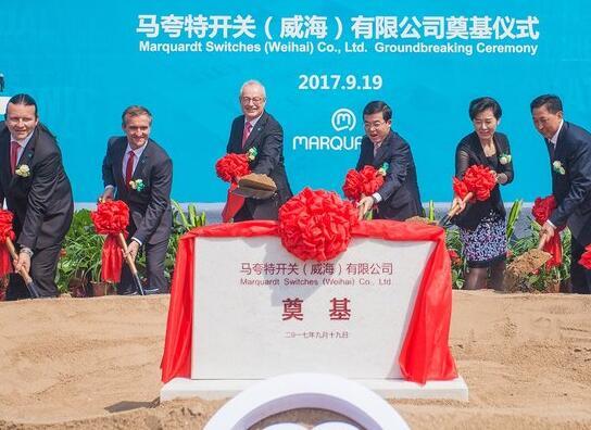 马夸特入选2017中国典范雇主