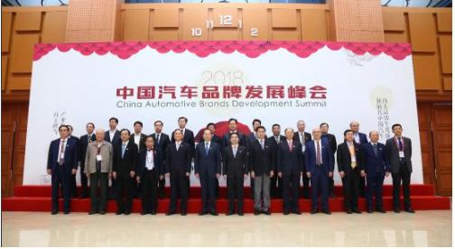建设汽车强国,吉利、长安、福田撑起中国自主汽车品牌脊梁