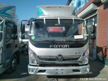 新车优惠保定奥铃CTS载货车仅售11.4万