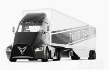 Thor纯电动卡车:对标特斯拉Semi2019开售