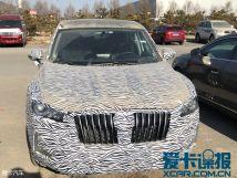 宝沃BX6将北京车展发布定位CoupeSUV