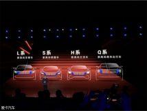 新红旗H5将北京车展上市搭1.8T发动机