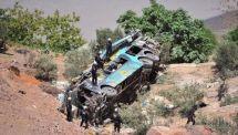 秘鲁客车事故已经导致至少44人死亡