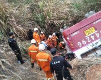 江西客车事故已致11死