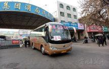 西安公路客运返程高峰周转客流超16.5万